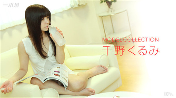 1pondo 123116_456 一本道 123116_456 モデルコレクション 千野くるみ R2JAV Free Jav Download FHD HD MKV WMV MP4 AVI DVDISO BDISO BDRIP DVDRIP SD PORN VIDEO FULL PPV Rar Raw Zip Dl Online Nyaa Torrent Rapidgator Uploadable Datafile Uploaded Turbobit Depositfiles Nitroflare Filejoker Keep2share、有修正、無修正、無料ダウンロード