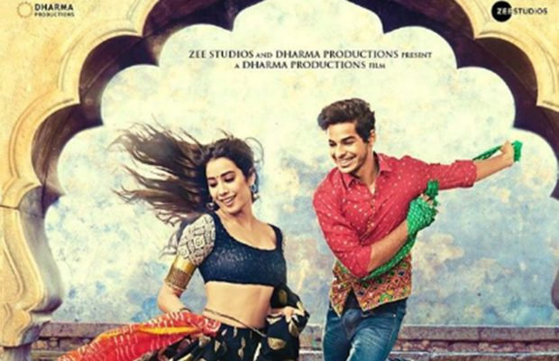 Bollywood movie Dhadak Box Office Collection wiki, Koimoi, Wikipedia, Dhadak Film cost, profits & Box office verdict Hit or Flop, latest update Budget, income, Profit, loss on MT WIKI, Bollywood Hungama, box office india