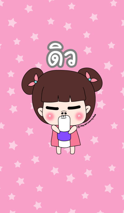 Dew ! SaraPao Cute Girl Theme