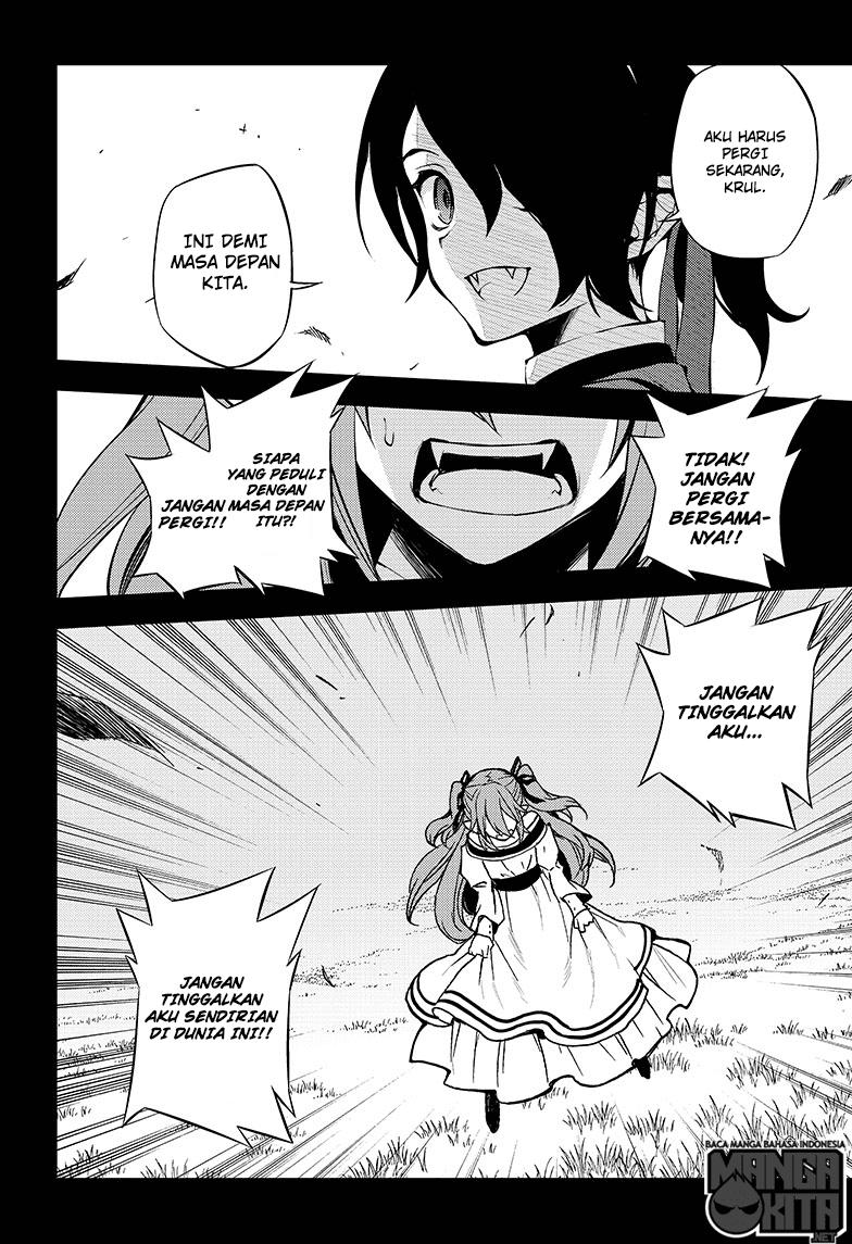 Owari No Seraph Chapter 49-17