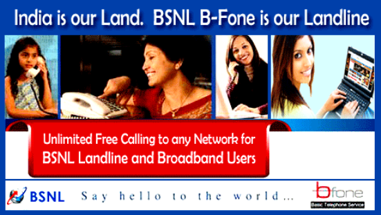 bsnl-unlimited-free-night-calling-to-all-retail-combo-broadband-customers