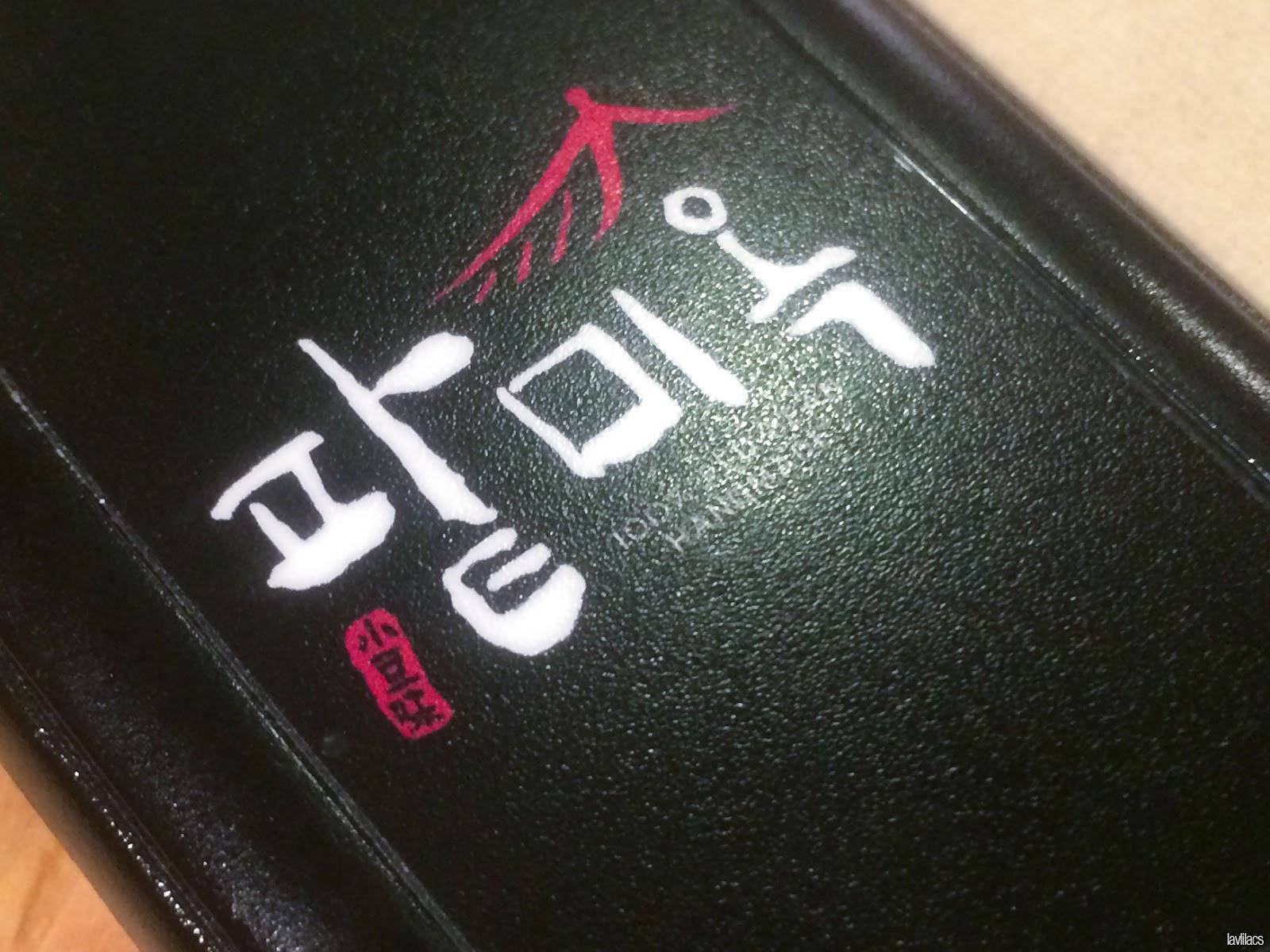 Seoul, Korea - Summer Study Abroad 2014 - Patmiok 小豆味 팥미옥 - Favorite bingsoo chain