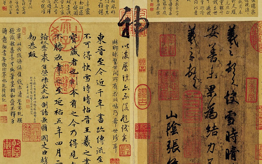InfoseekChina: 10 famous works by Chinese master calligraphers