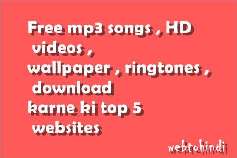 Free Mp3 Songs Hd Videos Wallpaper Ringtone Download Karne Ki Top 5