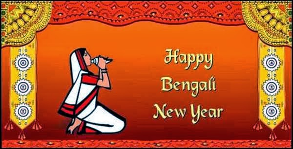 Bengali New Year Greetings, SMS, and Wishes