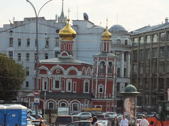 Calles de Moscú