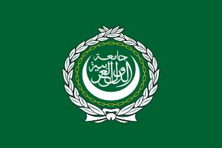 Tujuan Liga Arab