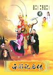 Hậu Tây Du Ký - Giải Cứu Phật Tổ