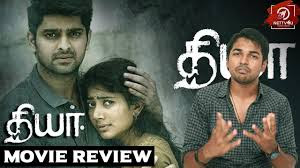 https://musicbasket24.blogspot.com/2018/06/diya-2018-tamil-latest-movie-full-hdtv.html