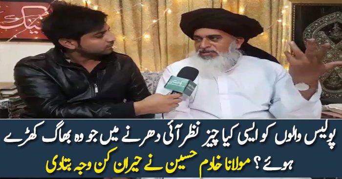Molana Khadim Hussain Rizvi Shocking Statement Over Dharna