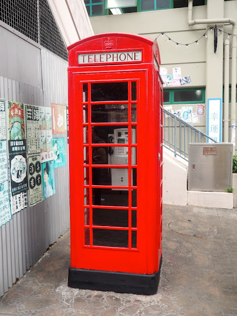 Red telephone in the Old Hong Kong area of Ocean Park
