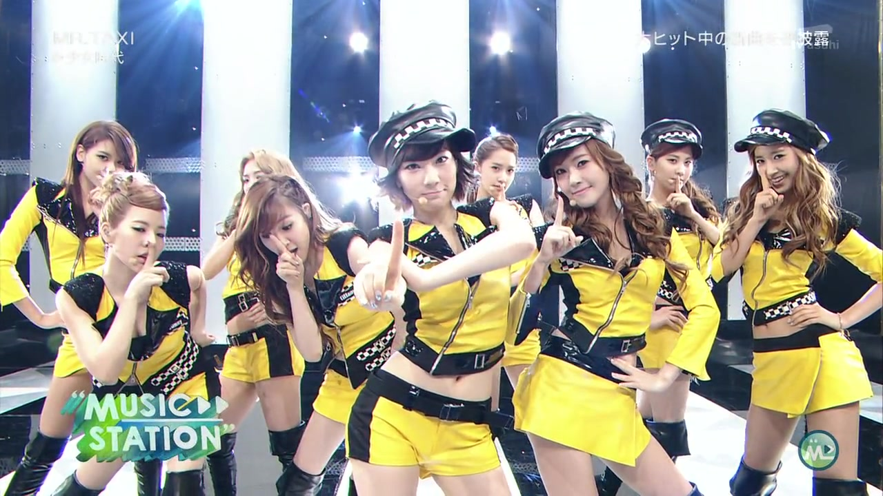 Lyric SNSD Mr. Taxi