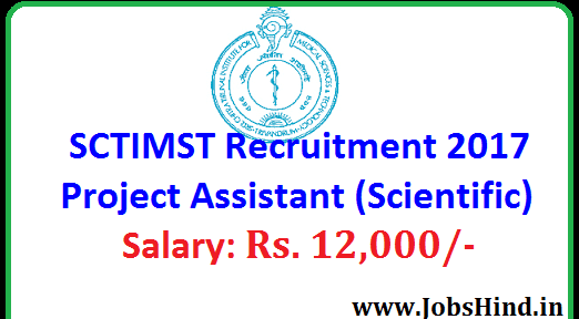 SCTIMST Recruitment 2017