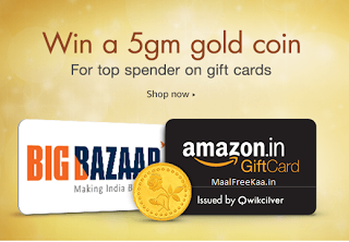 [Image: Win%2Ba%2B5%2BGram%2BGold%2BCoin%2BWith%...BCards.png]