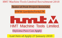 HMT Machine Tools Limited Recruitment 2018 – 18 Project Associate