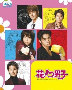 13 BEST JAPANESE MOVIE (DORAMA)