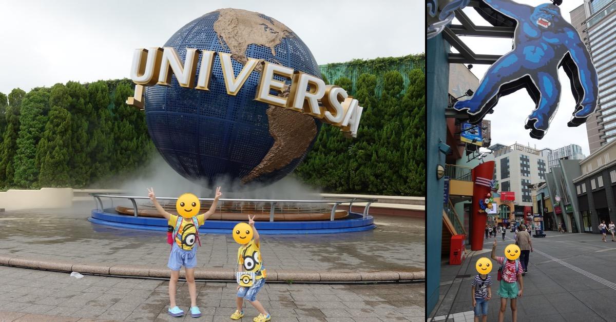 姚侑廷: 日本環球影城VS東京迪士尼樂園