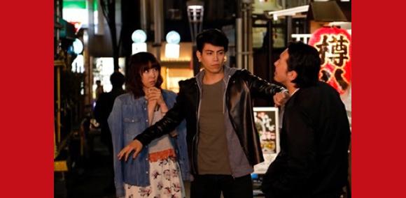 Os 10 cenários mais românticos para as Japonesas