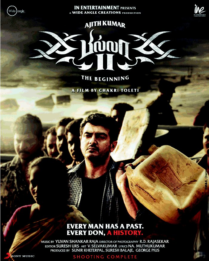 Billa Video Songs Tamil free download