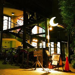 Moon Romantic, 月見ル君想フ, Minami-Aoyama, Tokyo.