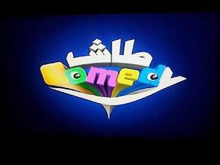 تردد قناة طاش كوميدي