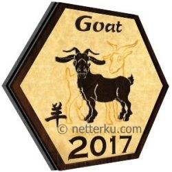 Goat 2017 - Netterku.com