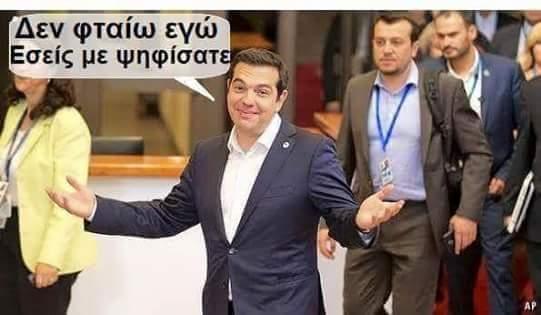 Άνεργε, ξαναψήφισε ΣΥΡΙΖΑ...