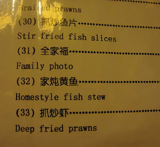family photo funny menu engrish