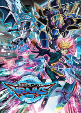 New Opening Theme for Yu-Gi-Oh! VRAINS Anime