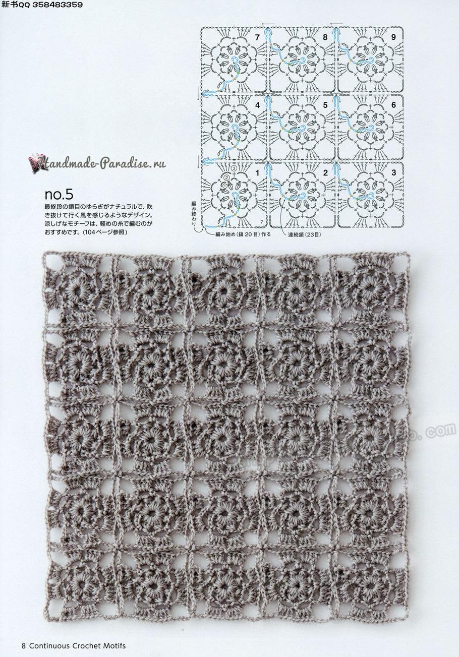 Японский журнал «Безотрывное вязание крючком» (7)