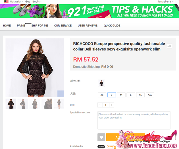 RICHCOCO Europe perspective quality fashionable collar Bell sleeves sexy exquisite openwork slim la