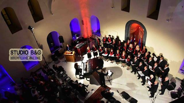 Πρόσκληση συμμετοχής στο Μεικτό Πολυφωνικό σχήμα της Χορωδίας ΔΟΠΠΑΑ Ναυπλίου