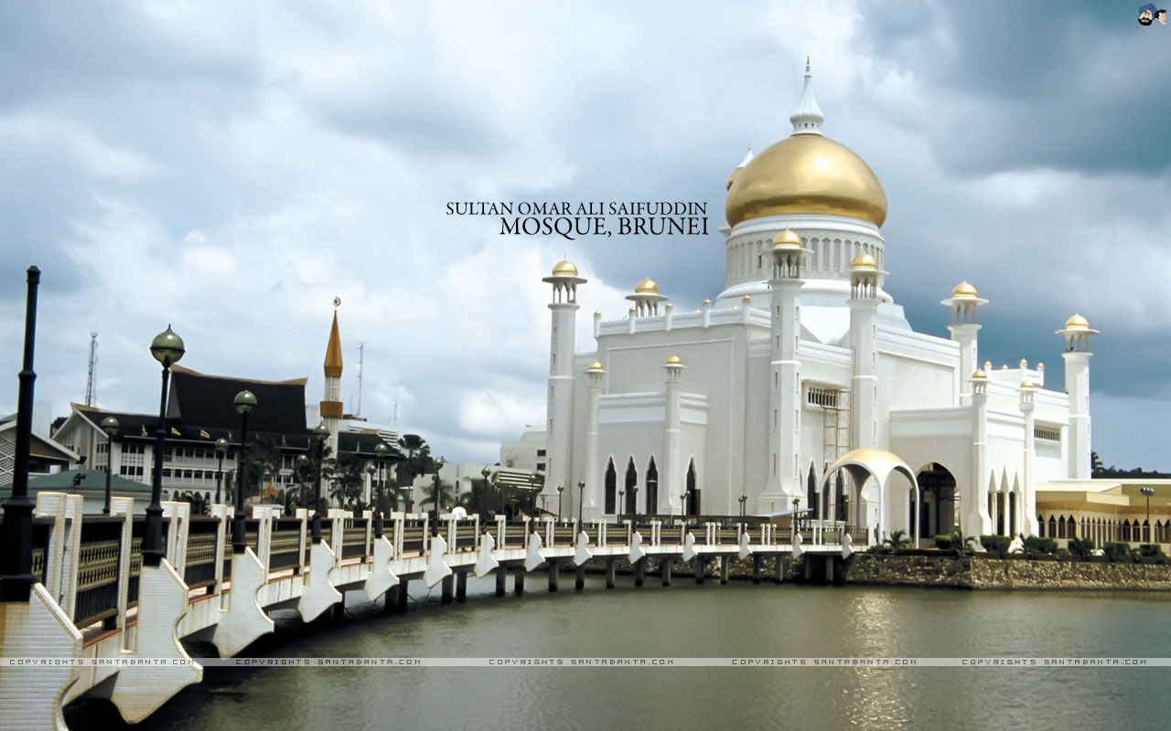 Islamic Wallpapers, Images,Photos: Download Islamic Mosque