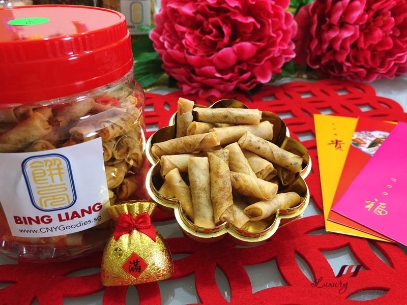 bing liang cny goodies hae bee hiam rolls