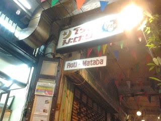 "<a href=""url gambar""><img alt=""restoran makan halal roti mataba bangkok thailand"" src=""urlgambar"" title=""restoran makan halal roti mataba bangkok thailand"" />"