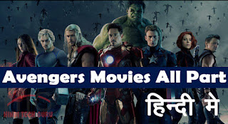 The Avengers Movies Start to End All Part Hindi Me