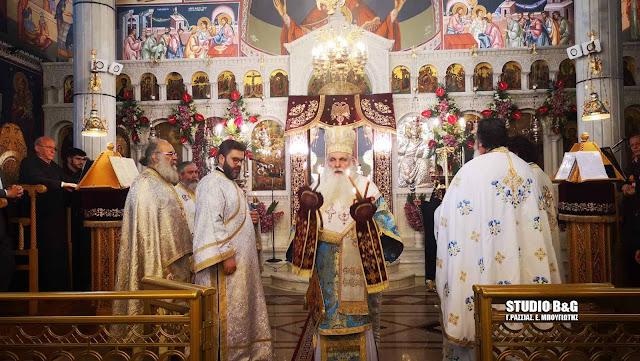 Αρχιερατική θεία Λειτουργία για τον Ευαγγελισμό της Θεοτόκου στο Ναύπλιο