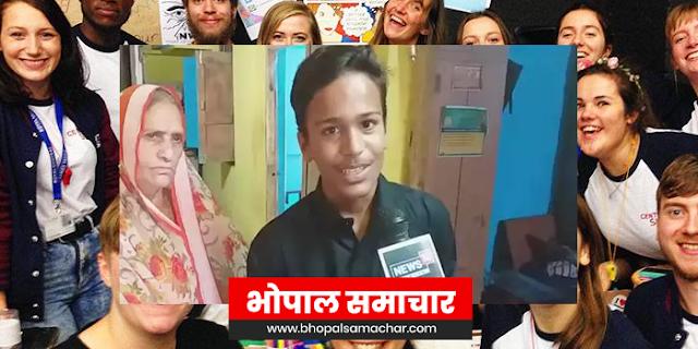 चायवाले का बेटा मप्र में 10वीं के टॉप 5 में | MP NEWS