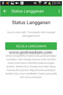 Adguard Premium v2.5.196 Apk Full Gratis Update Terbaru