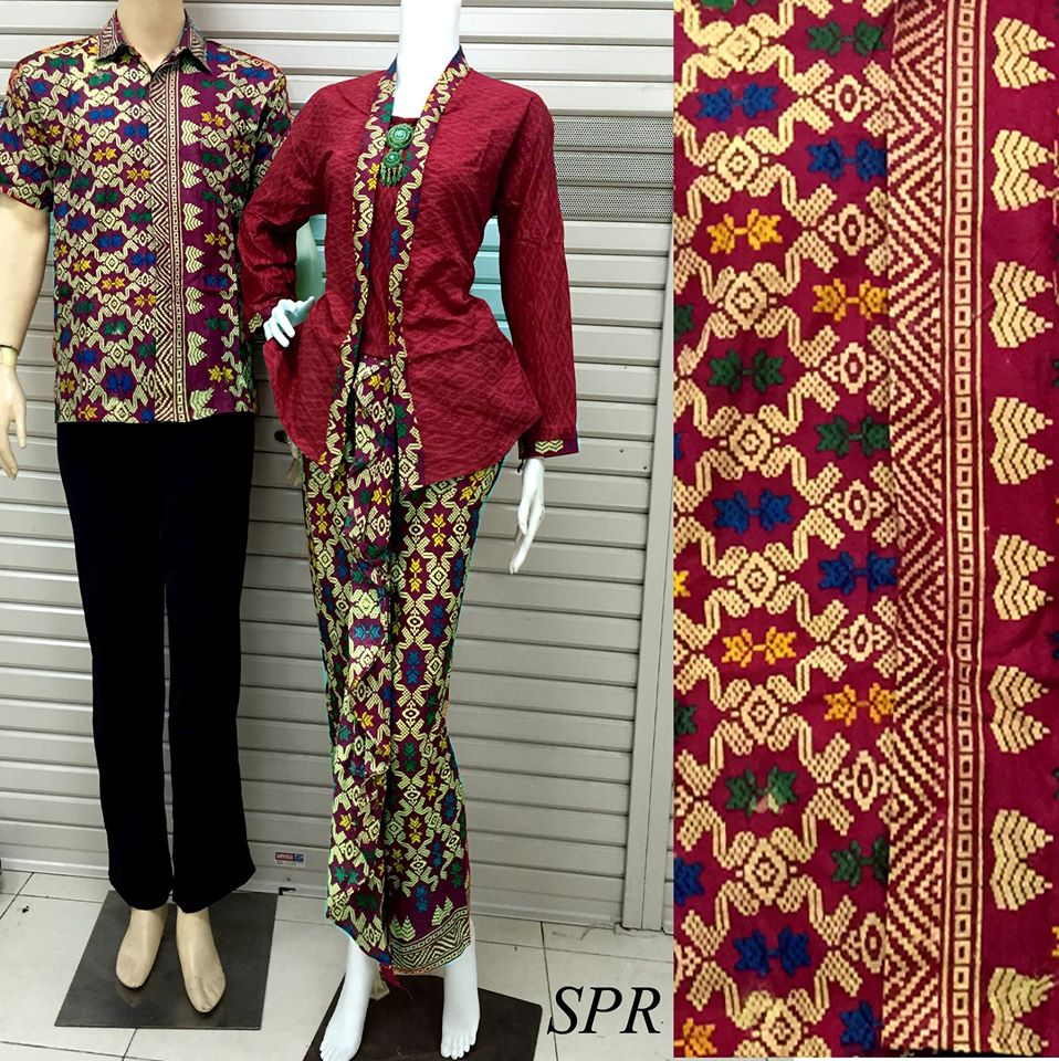 Baju Batik Couple Setelan Rok Dan Blus Katun Prada Bali