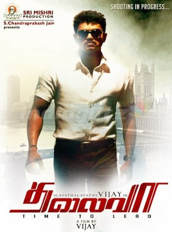 Thalaivaa 2013 Dual Audio Hindi 480p BluRay 550MB