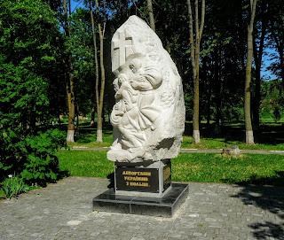 Калуш. Ул. Вячеслава Черновола. Памятник депортированным украинцам
