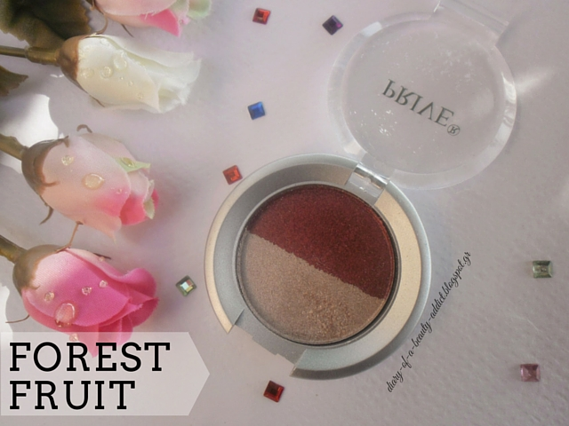 PRIVE Metallic Wet & Dry Eye-Shadow Duo Forest Fruit