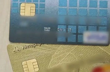 Кредитная карта онлайн с мгновенным решением