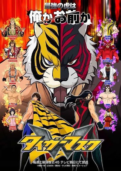 Tiger Mask W Subtitle Indonesia Batch