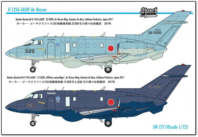.:Sword:. U-125 JASDF Air Rescue (Hawker Beechcraft) - the ...