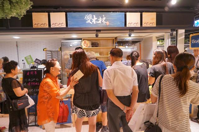 DSC04460 - 2017年9月台中新店資訊彙整,46間台中餐廳