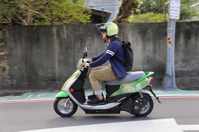 WeMo Scooter 智慧電動機車租借體驗