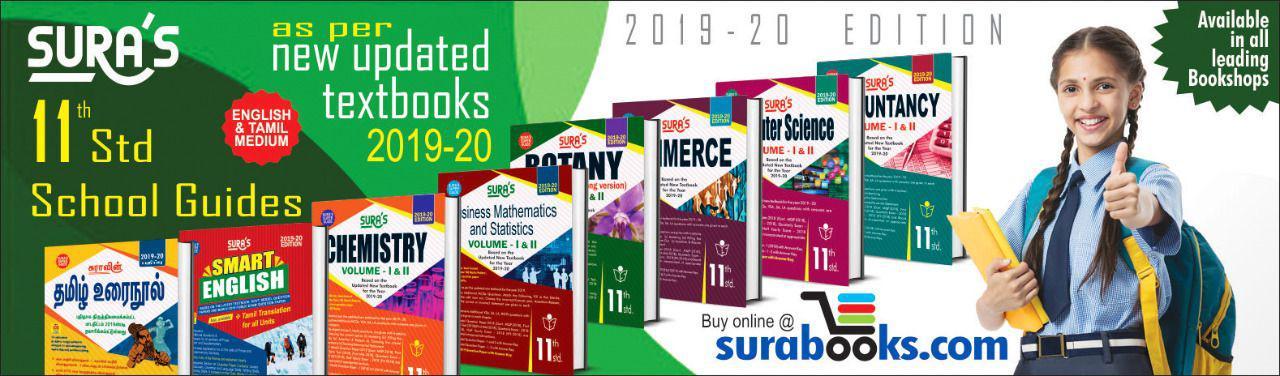 12th Std Zoology Book