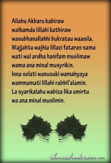Cara Solat Sunat Hari Raya Aidilfitri & Aidiladha / Niat